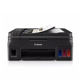 Canon Inkjet Printer PIXMA G4010 ( Print - Scan - Copy - Fax - Wifi )